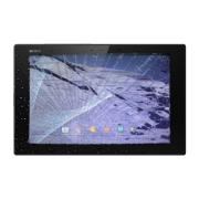 Sony Xperia Z2 Tablet 2 Screen Repair